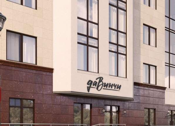 Квартира бизнес-класса в Екатеринбурге