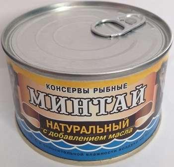 """Минтай натуральный с добавлением масла""""Устькамчатрыба"""",227г"""