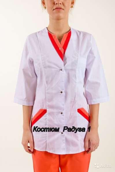 Медицинские халаты, костюмы, костюмы шеф-повара в Санкт-Петербурге фото 10