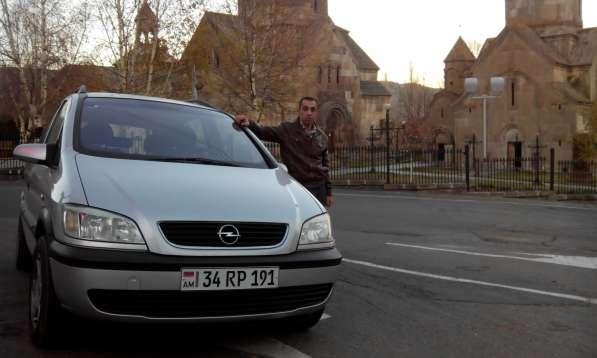 Такси в Цахкадзор Ереван