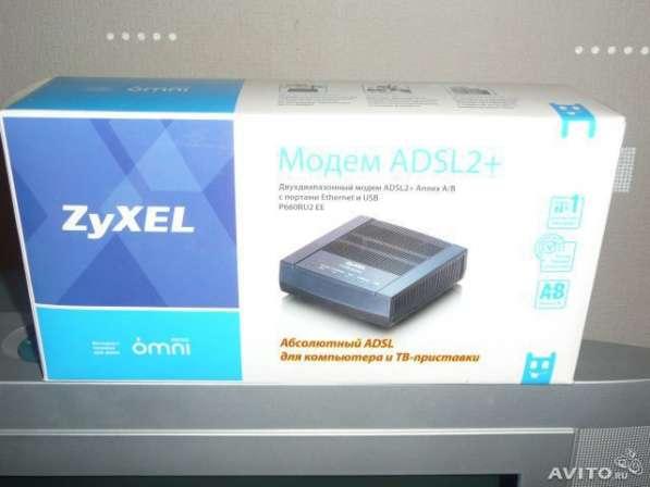 Модем ADSL2+ с портом Ethernet модель P-660RT СРЕДНЕУРАЛЬСК