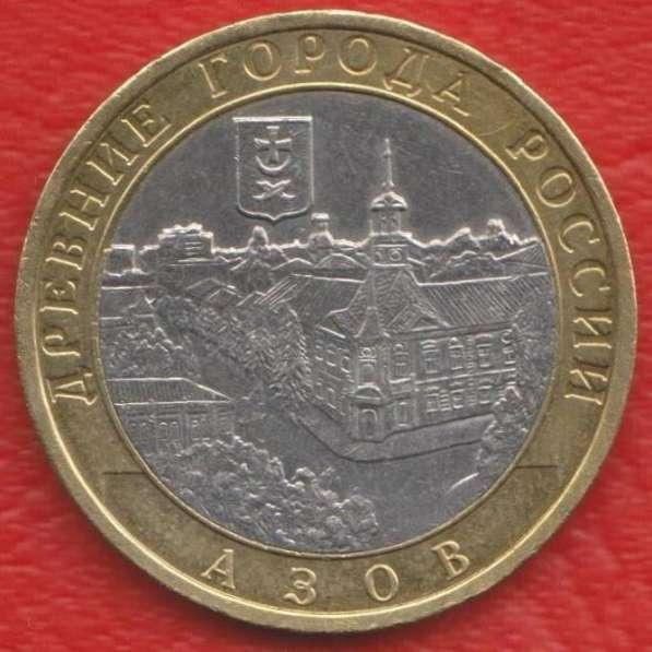 10 рублей 2008 ММД Древние города России Азов