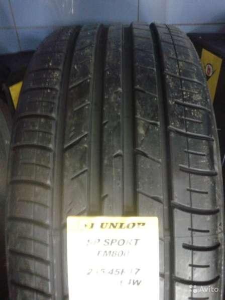 Новые комплекты 235/45 R17 SP Sport FM800 94W