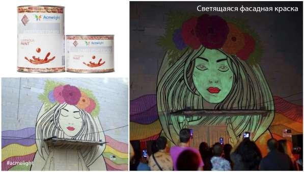 Ищем партнеров в Казани в Казани