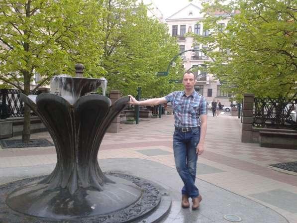 Сергей, 35 лет, хочет познакомиться