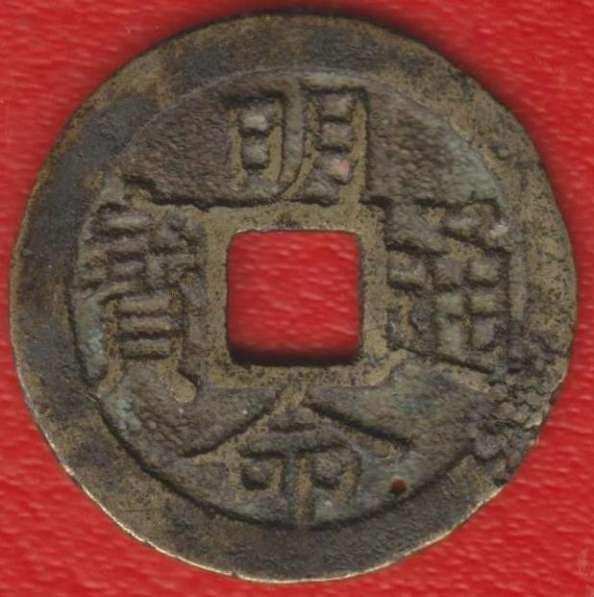 Вьетнам 1/300 куана 1820 – 1841 гг. Минь Манг