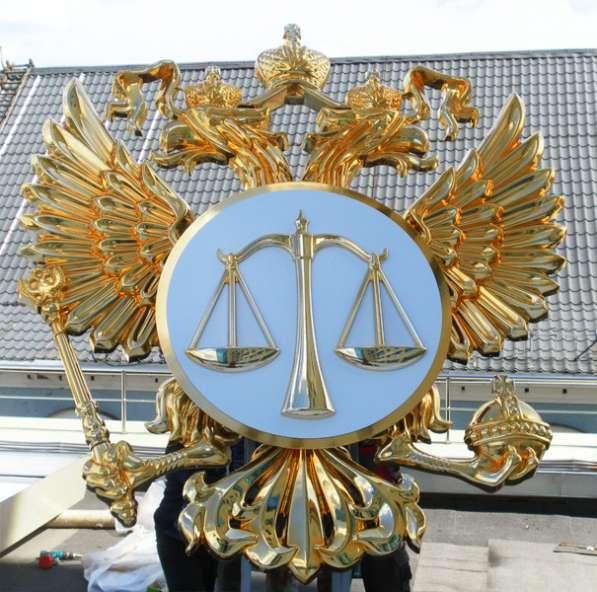 Курсы подготовки арбитражных управляющих ДИСТАНЦИОННО в Магадане фото 3
