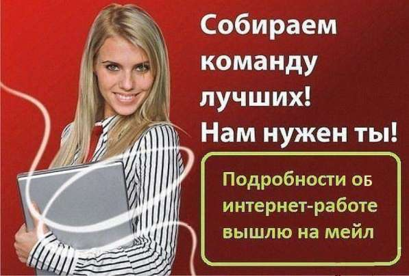Бизнес - Партнер