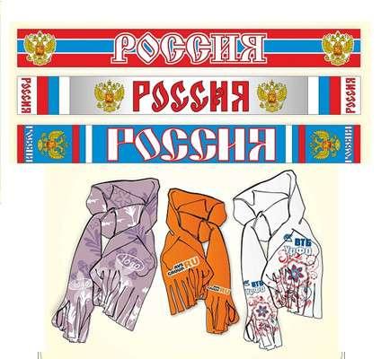 Хоккейная экипировка в Казани фото 7