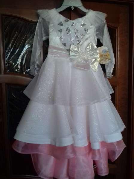 Дисней делюкс платье и корона Глинда Оз