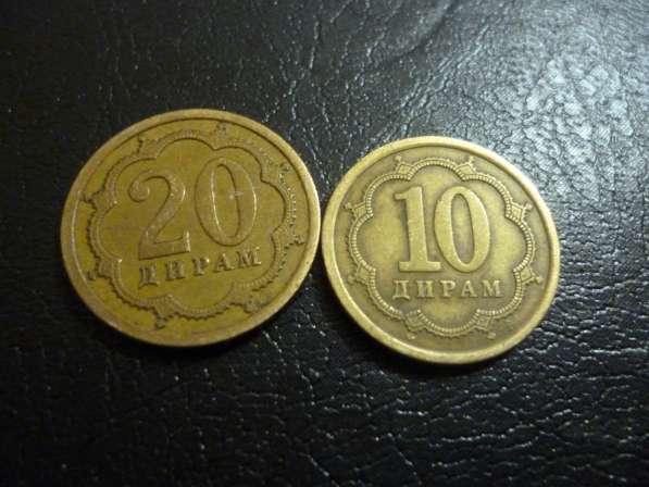 20 дирам 2006г 10 дирам 2006г 20 дирам 2011г