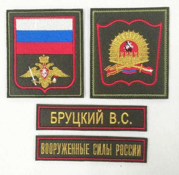 Одежда и аксессуары для военнослужащих, Полиции и МЧС в Москве фото 18