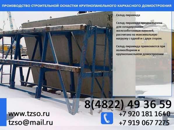 Склад-пирамида в Санкт-Петербурге фото 6