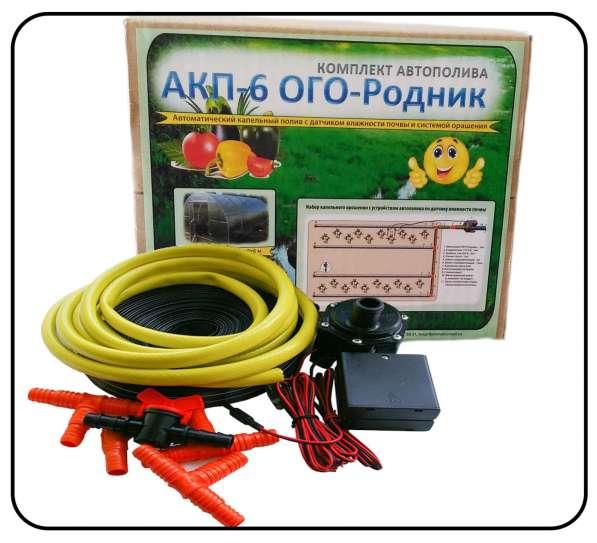 Автоматический капельный полив «АКП ОГО-Родник»