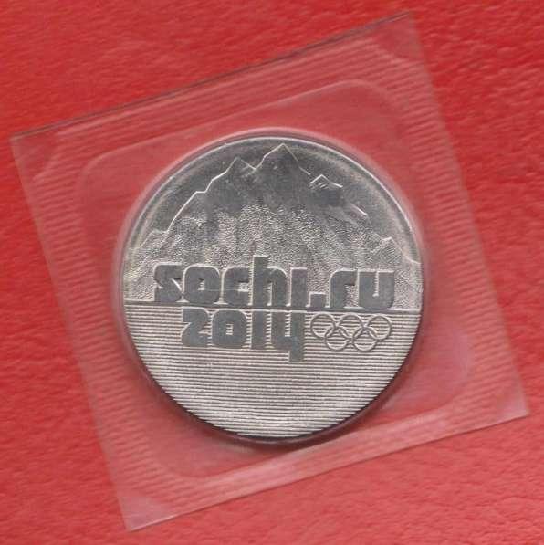 Россия 25 рублей 2011 г. Горы запайка блистер