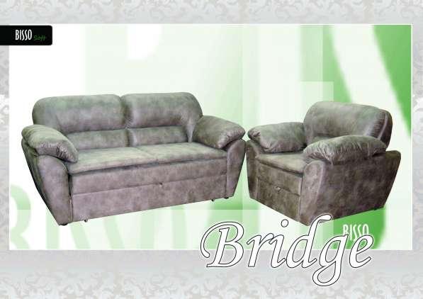 Купить диван Бридж 2-ка ТМ BISSO