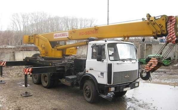 Продам автокран КС-5576Б; 32 тн