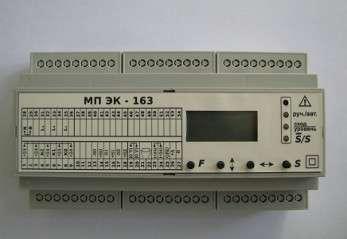 Устройство контроля скорости и защиты конвейера МПЭК-163