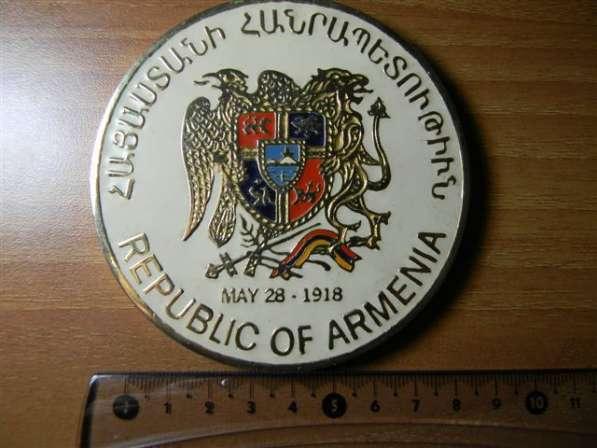"""Настенная медаль """"Герб 1-ой Республики Армения"""""""