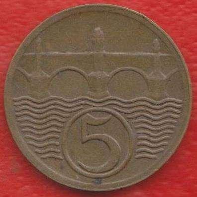 Чехословакия 5 геллеров 1923 г.