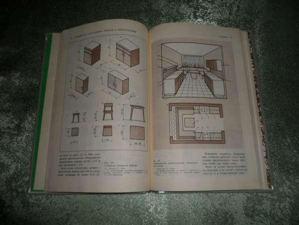Книга -Cоветы новосёлам. 1989 год в Самаре фото 3