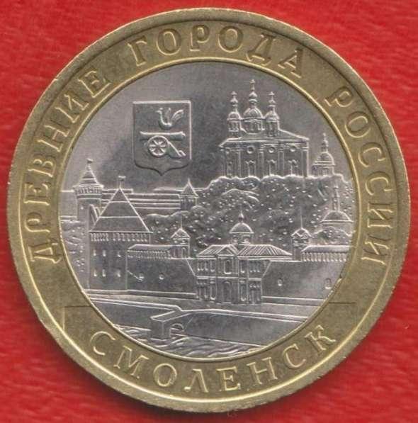 10 рублей 2008 СПМД Древние города России Смоленск