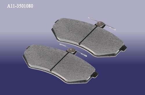 Колодки передние на Chery Amulet A-113501080 к-т