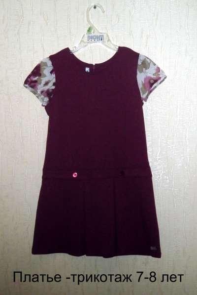 Продаются детские платья