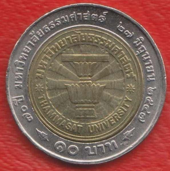 Таиланд 10 бат 2004 г. 100 лет университету Таммасад