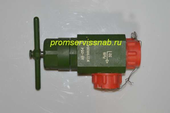 Газовый вентиль АВ-011М, АВ-013М, АВ-018 и др в Москве фото 6