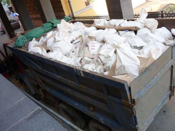Вывоз мусора. услуги самосвала