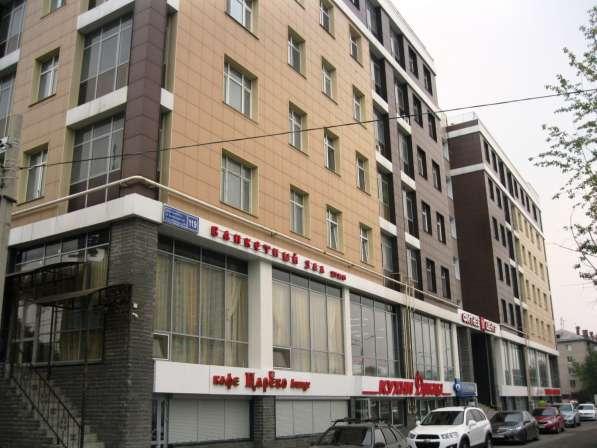 Квартира рядом с Кремлем посуточно 8 спальных мест в Казани фото 6