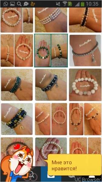 Продаю браслеты из нат камней