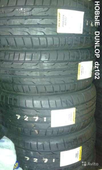 Новые Dunlop 215 50 R17 Direzza DZ102 91W