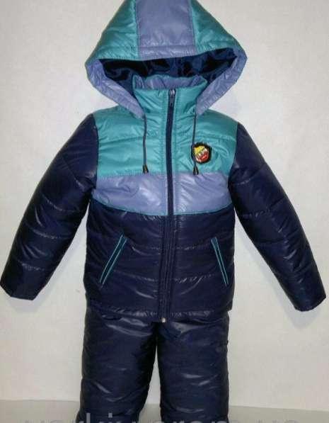 Демисезонные костюмы на деток от 1 до 8 лет