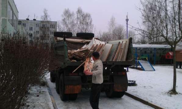 Вывоз мусора, Омск хлама, старой мебели, газель, грузчики