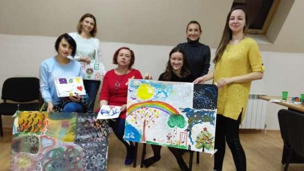Арт-терапия для взрослых в Ростове-на-Дону фото 3