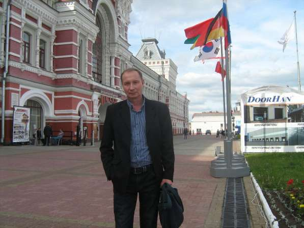 Василий, 54 года, хочет познакомиться