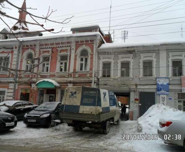Продам офис в центре г. Саратова