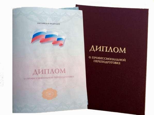 Курсы подготовки арбитражных управляющих ДИСТАНЦИОННО