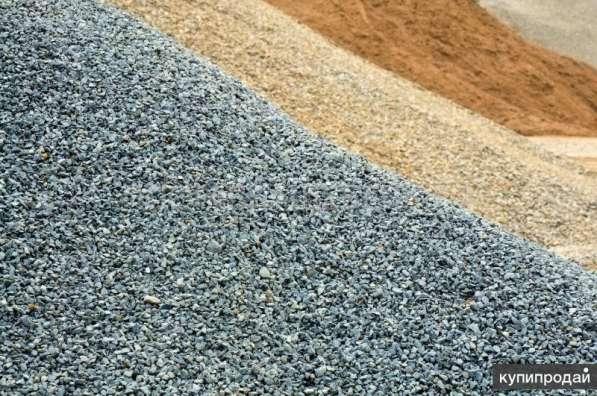 Песок и щебень от производителя в Крыму с доставкой