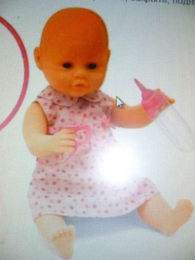 кукла симба беби бёрн