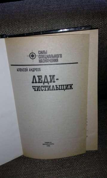 "Алексей Андреев ""Леди - чистильщик"" в Самаре фото 4"