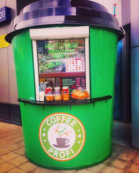 Подписывайтесь в наши сообщества: организация магазина чая и кофе: согласно маркетинговым исследованиям, среднее число покупателей в точках продажи выпечки — человек в день, средний чек — 50 рублей.