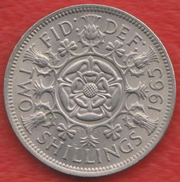 Великобритания Англия 2 шиллинга 1965 г. Елизавета II