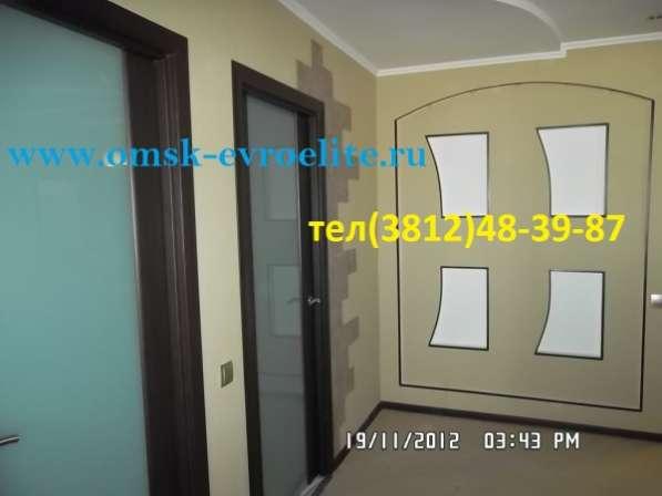 Смета на ремонт квартир в Омске