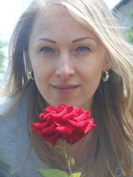 Лена, 38 лет, хочет пообщаться