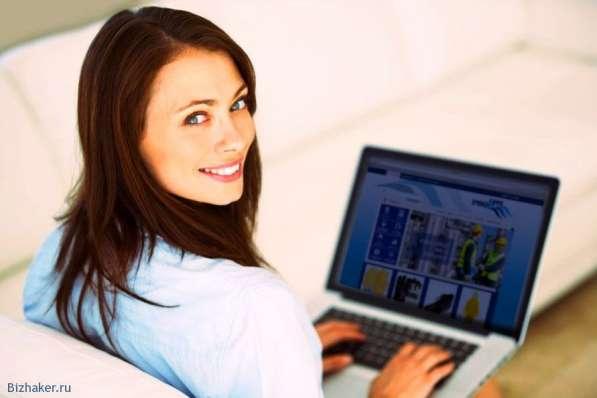Mаркетолог в интернет-магазин