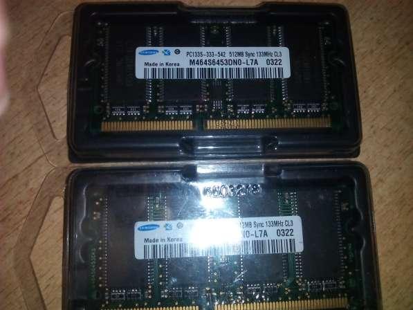 DDR pc 133 2x512mb