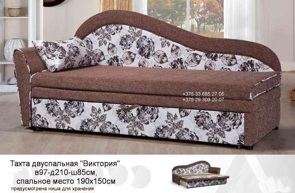 Тахта двуспальная